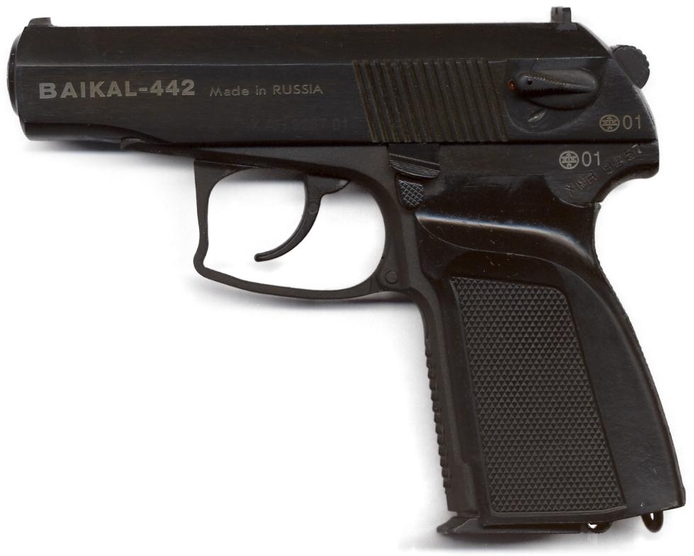 Pistole Makarov Modifiziert 9 mm PMM