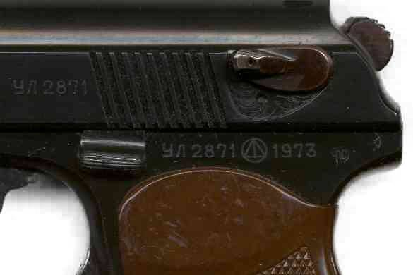 Pistole Makarov 9 mm - Detail Baikal, Russland